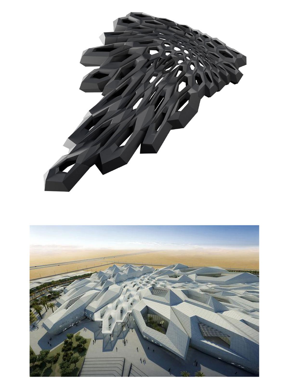 33-阿卜杜拉国家石油研究中心-ZAHA-HADID.png