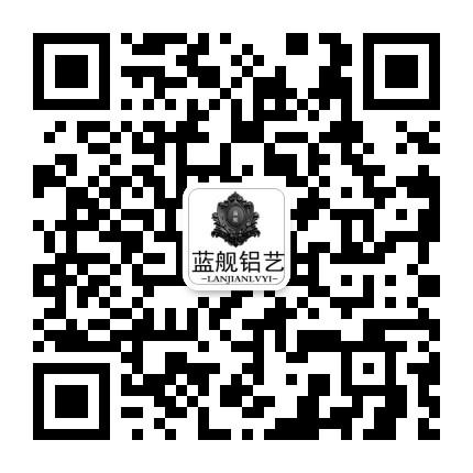 微信圖片_20190804155710.jpg