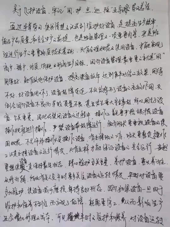 文章1.jpg