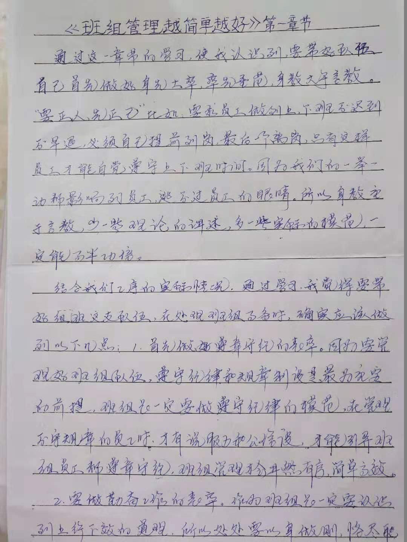 文章2.jpg