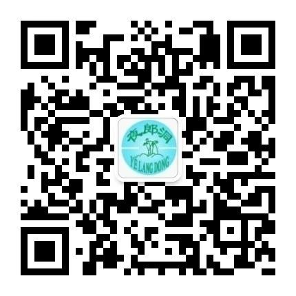mmexport1563164210741.jpg