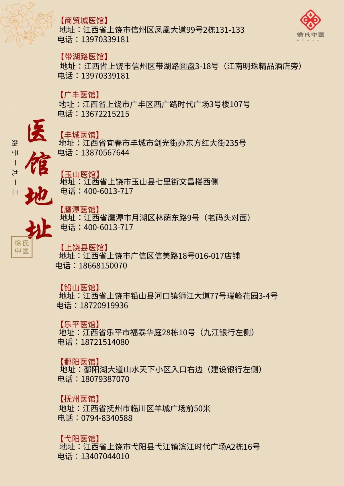 红灰色70周年线条城楼创意国庆中文海报 的副本 (2).jpg