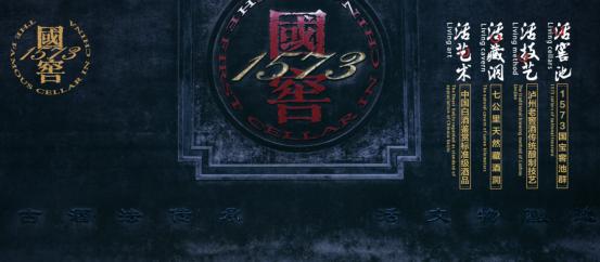 """刘淼数次喊出""""重返前三"""" 但泸州老窖离第一阵营还相差多远?"""