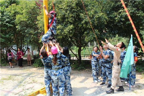 西安团建活动--高空挑战