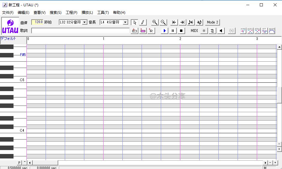 歌声合成软件 UTAU 无乱码汉化版