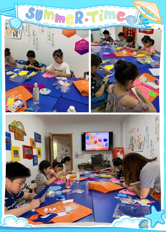 这个暑假真精彩!sunbet(官网)暑假社区活动完美收官!