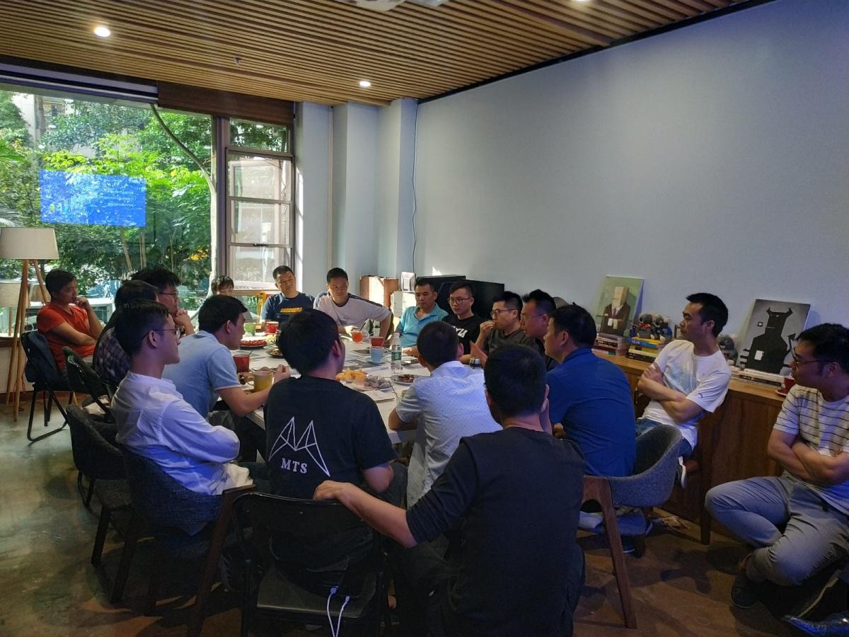 《同城约汇》交易沙龙·广州站成功举办