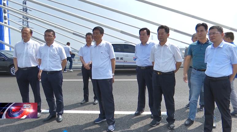 区政协领导调研重点交通工程项目建设情况