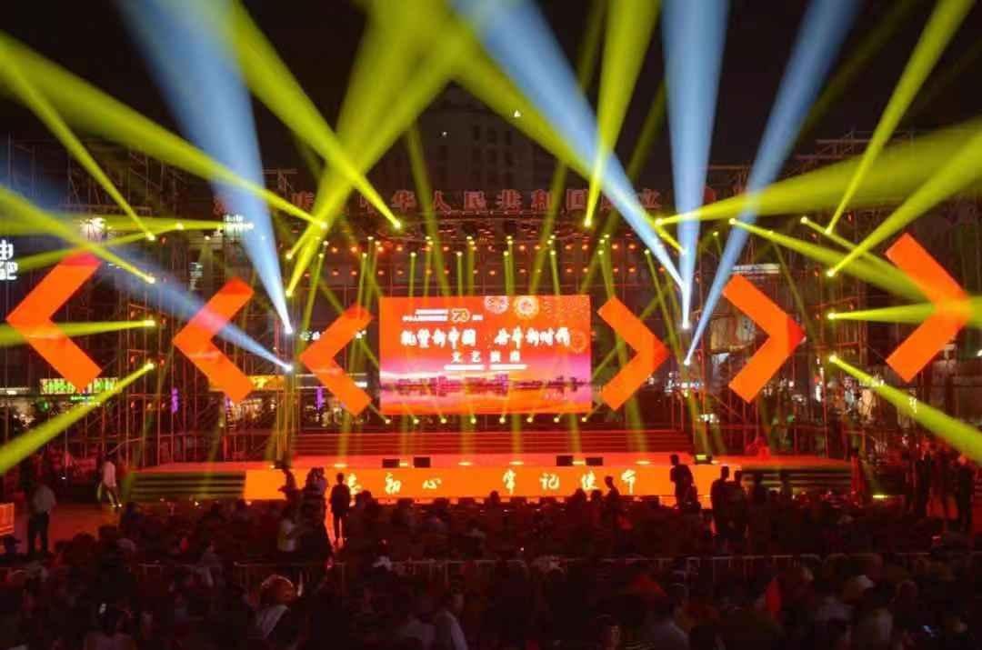 金坛区举办庆祝中华人民共和国成立70周年专场文艺演出