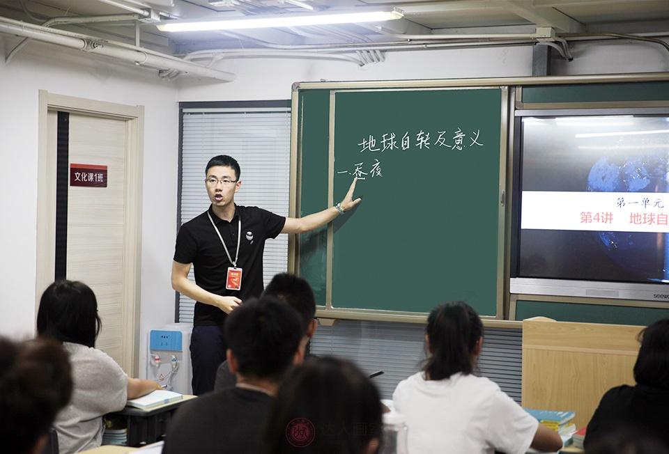 达人画室文化课