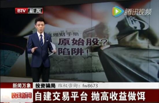 宙斯国际平台唐国强带单总是亏损?被骗资金维权已追回!