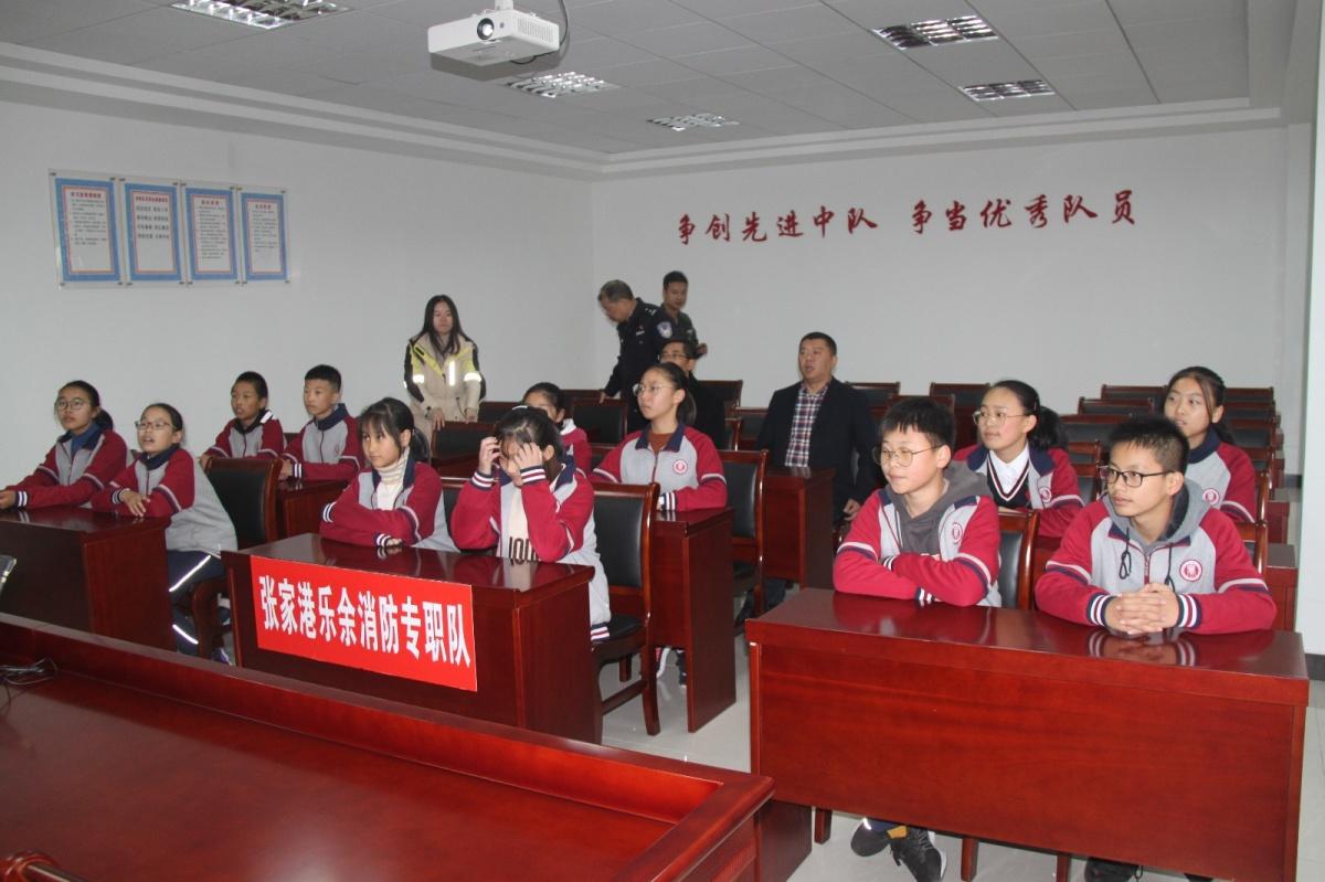 """崇实初中开展""""119""""消防宣传月活动"""