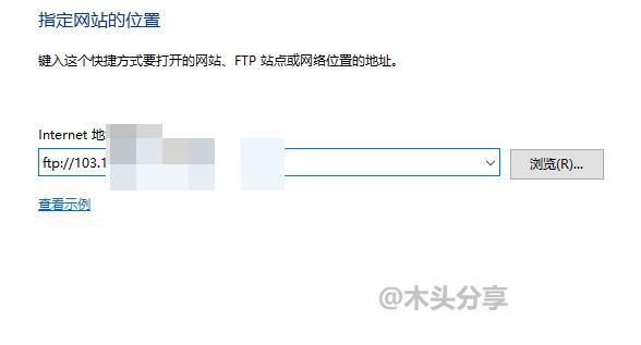 怎么用Windows自带的ftp工具,方便简单!