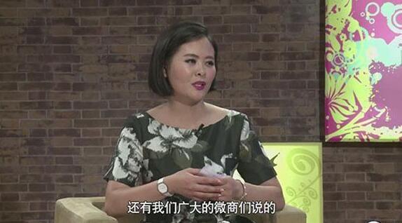 粉嫩公主酒酿蛋真的能丰胸吗?记者采访揭露真面目!