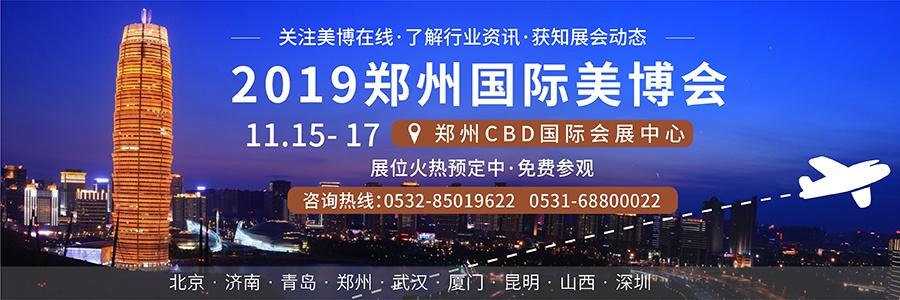 郑州微信网站用图.jpg