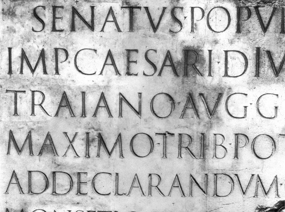Trajan-inscription.jpg