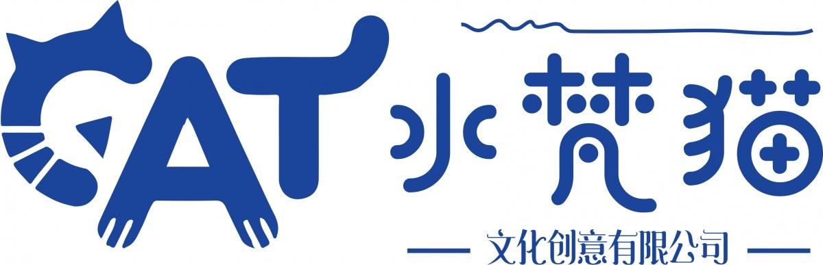 水梵猫LOGO_副本.jpg