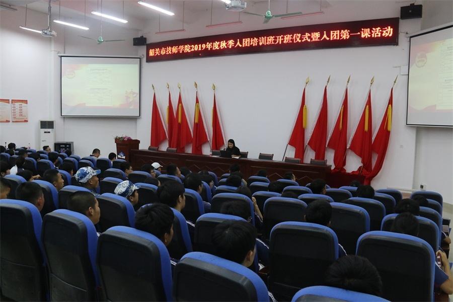 院团委副书记谢莹主持活动并介绍入团程序.JPG