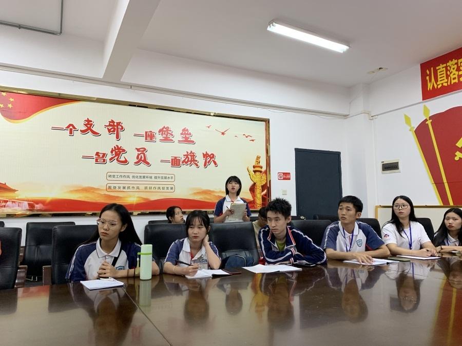 学生干部代表发言.jpg