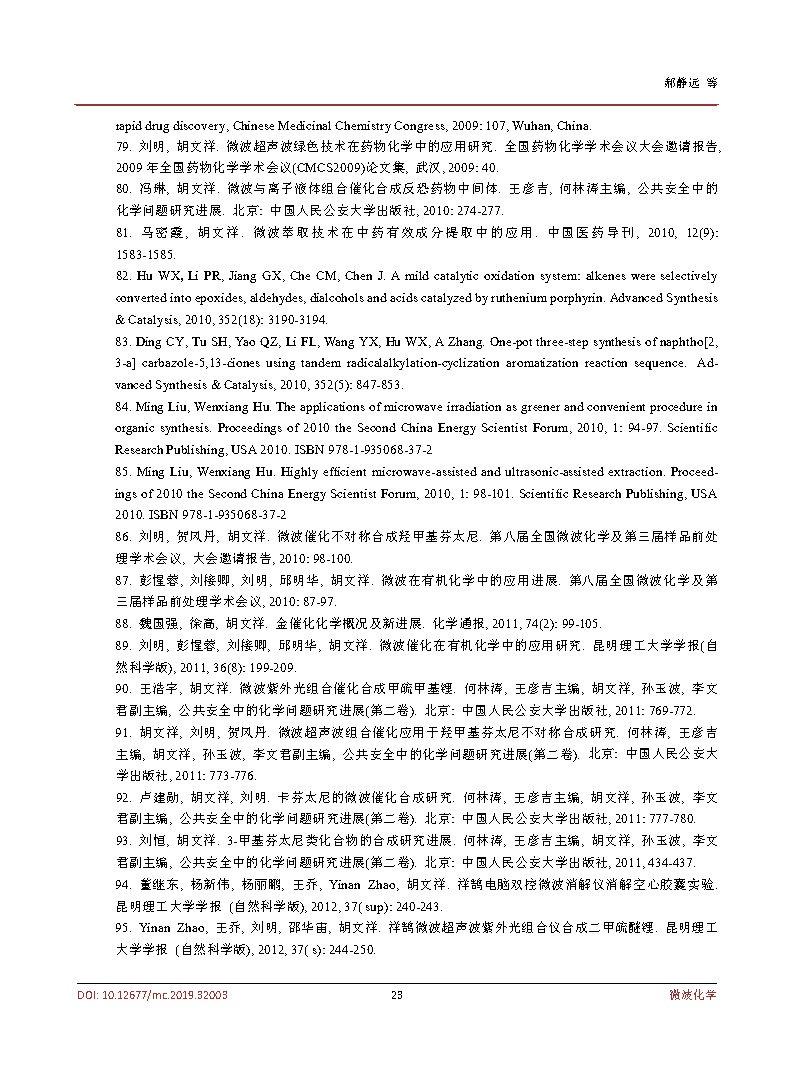 MC20190200000_25267459_Page9.jpg