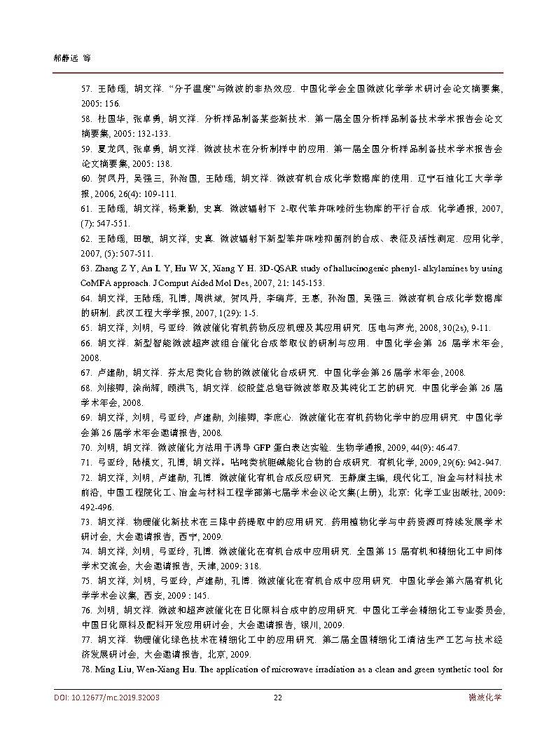 MC20190200000_25267459_Page8.jpg