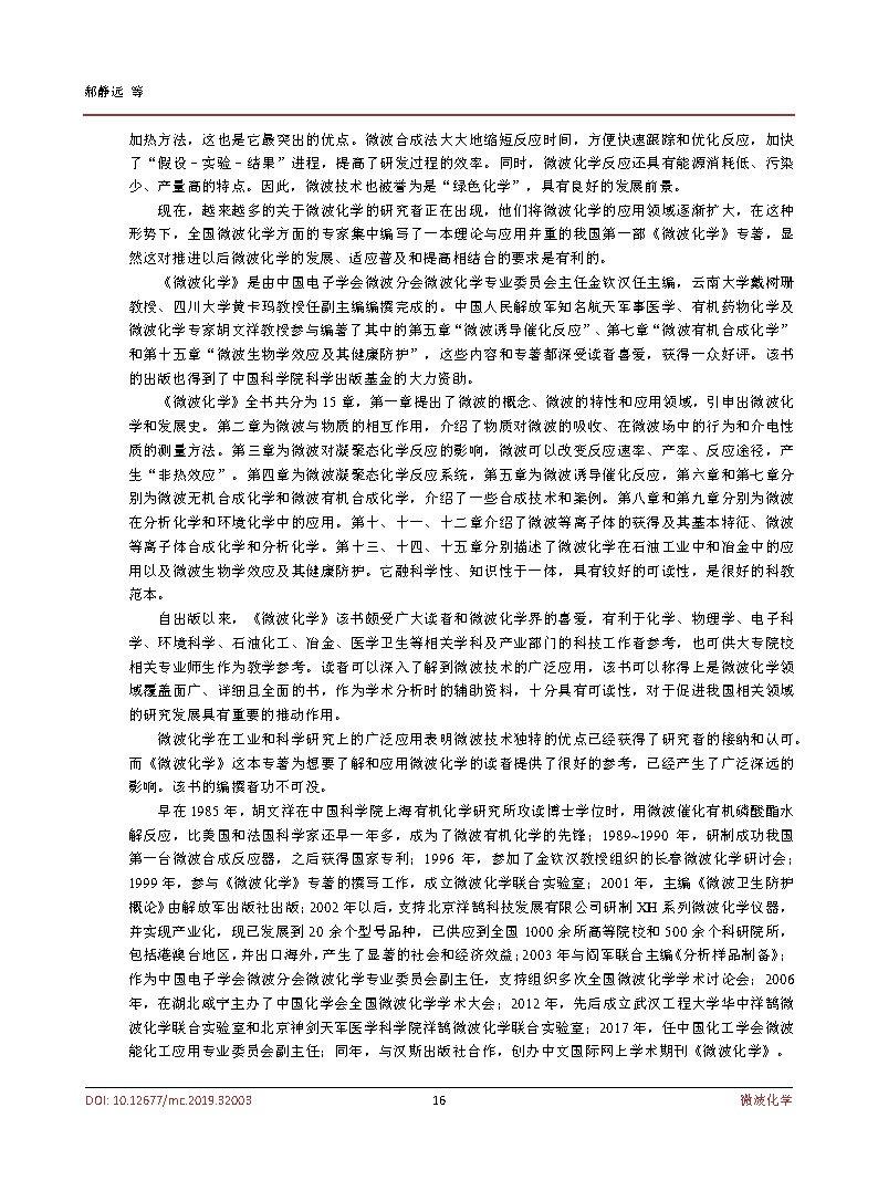MC20190200000_25267459_Page2.jpg