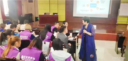 小区营销培训老师:罗海蓉
