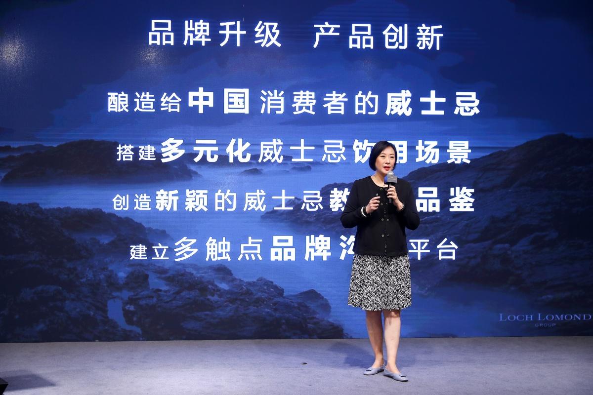 罗曼湖中国首席市场官陈维.jpg