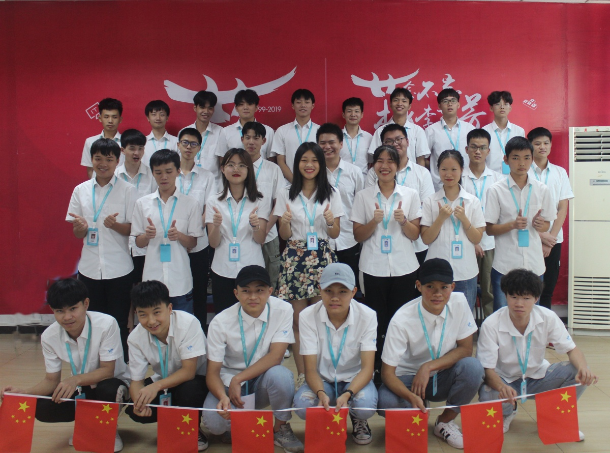 S1T149-《大中国》.jpg