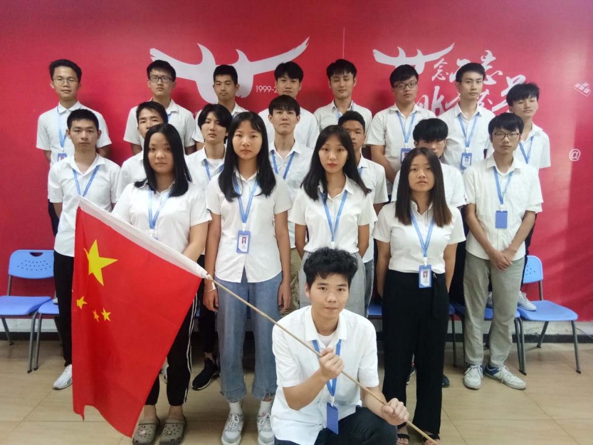 Y2T183-《我的中国心》.jpg