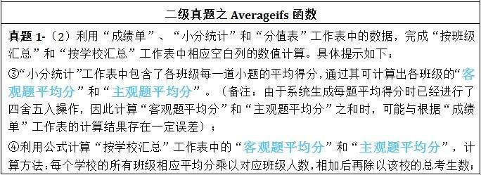 Average函数2.jpg