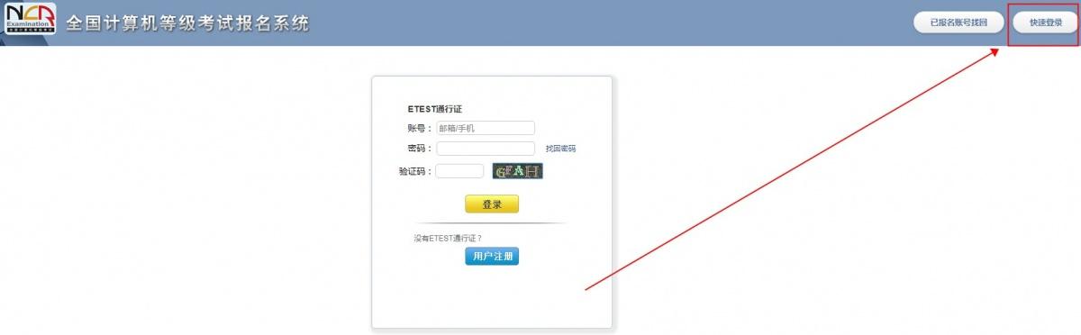 天津准考证打印2.jpg
