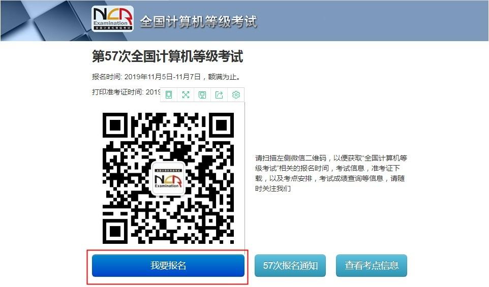 天津准考证打印1.jpg