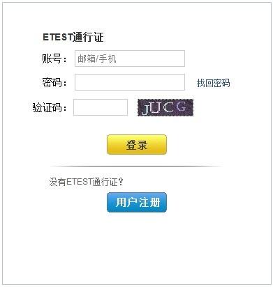 上海准考证下载5.jpg
