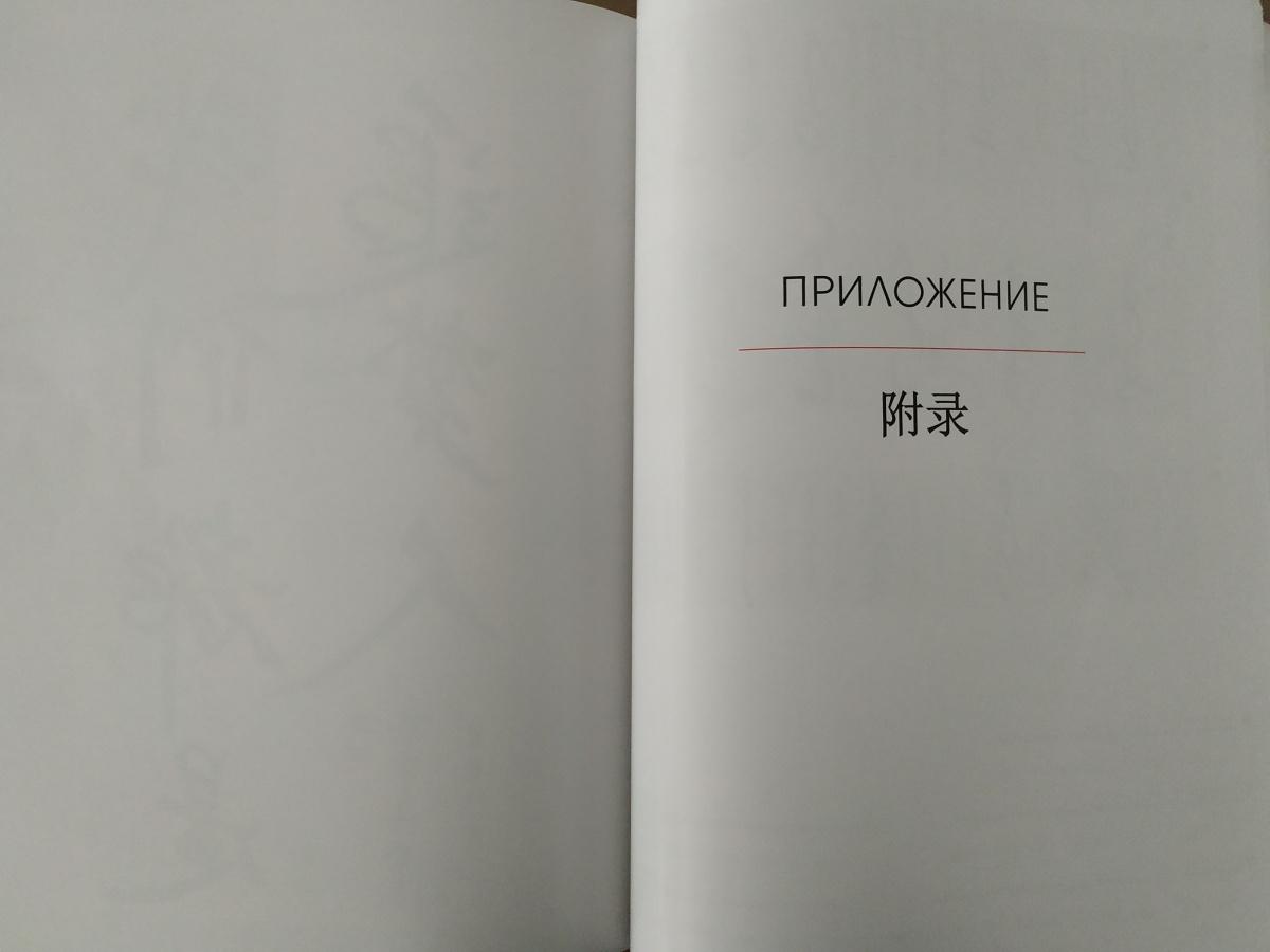 P428.jpg