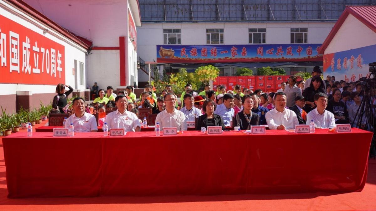 白山方大集團與共建單位聯合舉辦慶祝中華人民共和國成立70周年文藝演出