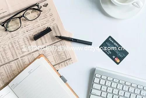 信用卡优惠信息哪里看2.jpg