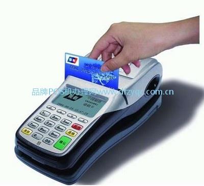 POS机刷卡没到账.jpg