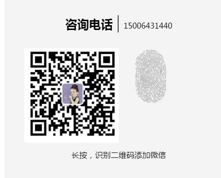 QQ图片20191020113126.png