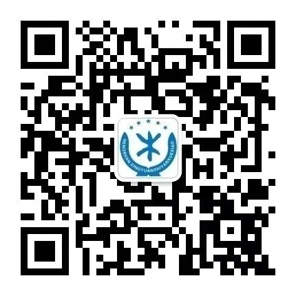 微信图片_20191227195914.jpg