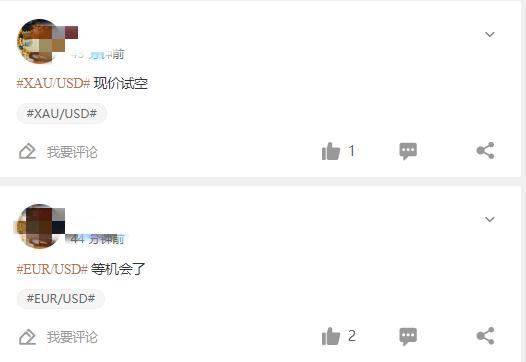 站务简报:需谨慎 切勿频繁操作 !!