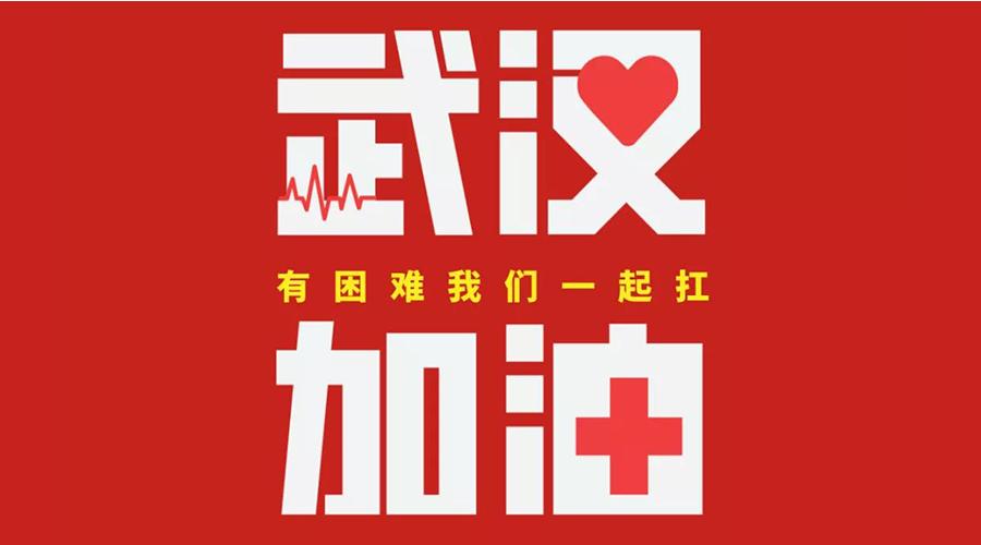 赛生新闻封面_01.png