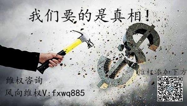 53633deca802e786246ee65403138cf6_副本.jpg