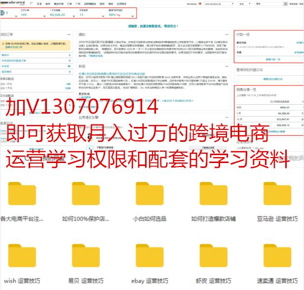亚马逊日本站选品攻略,亚马逊日本站有哪些畅销品?