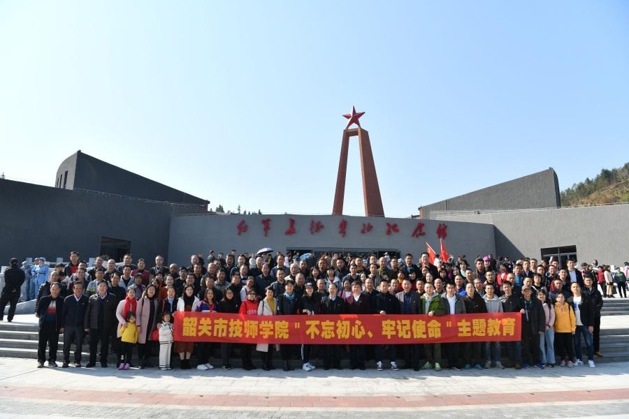 党员们参观红军长征粤北纪念馆.jpg