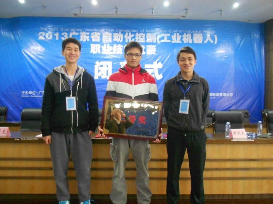 2013年广东省自动化控制(工业机器人)技能竞赛 1.jpg