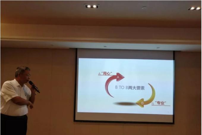 WeChat Image_20200117140231.png