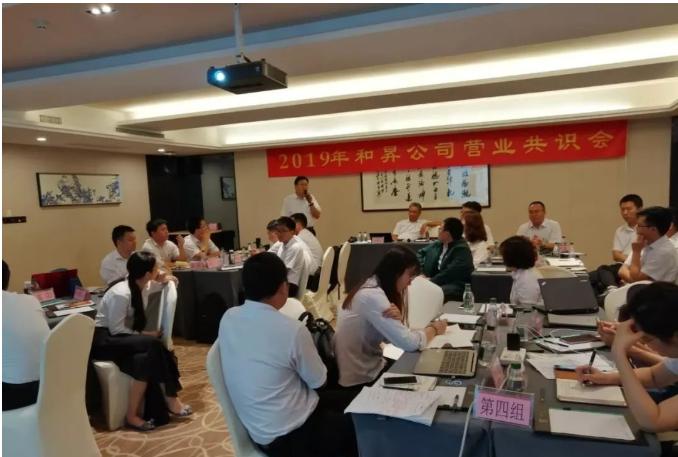 WeChat Image_20200117140303.png