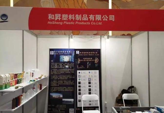 WeChat Image_20200119135538.png