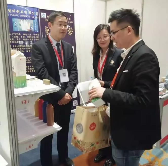 WeChat Image_20200119140630.png